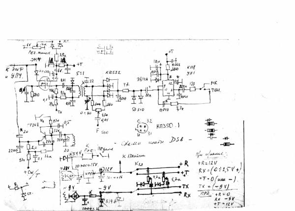 Схемы самодельных радиолюбительских конструкций4